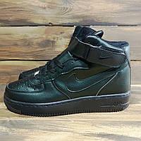 8d53ac13 Мужские Кроссовки Nike Air Force — Купить Недорого у Проверенных ...