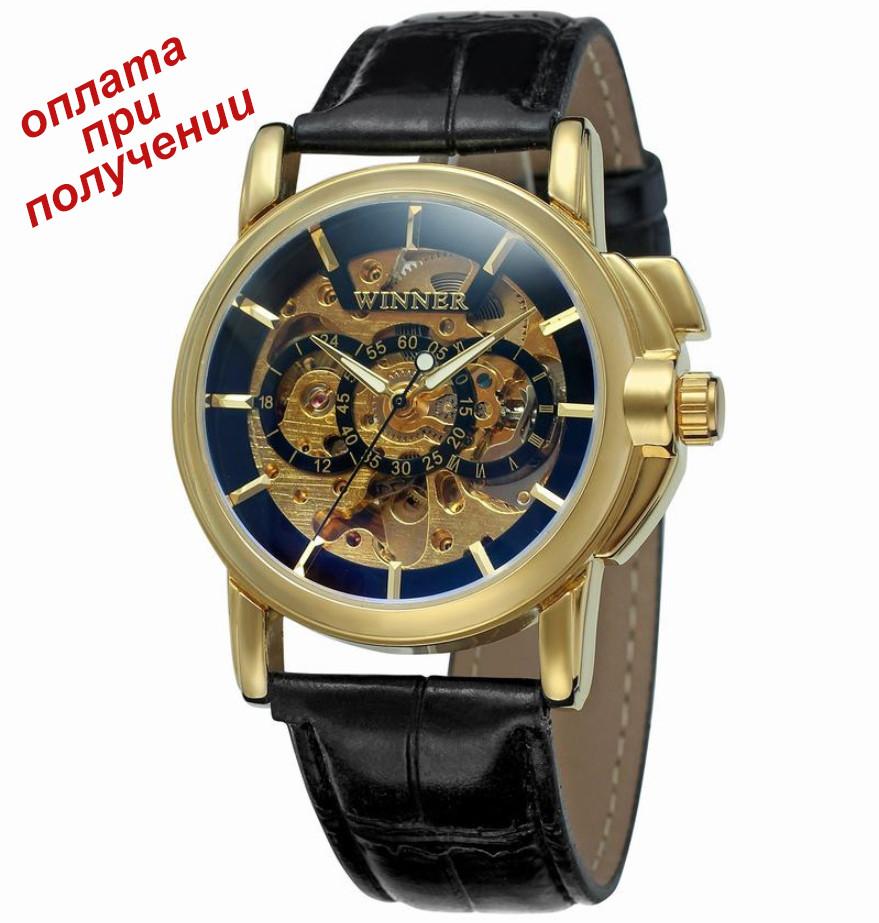 Мужские механические часы годинник скелетон Skeleton ОРИГИНАЛ Winner