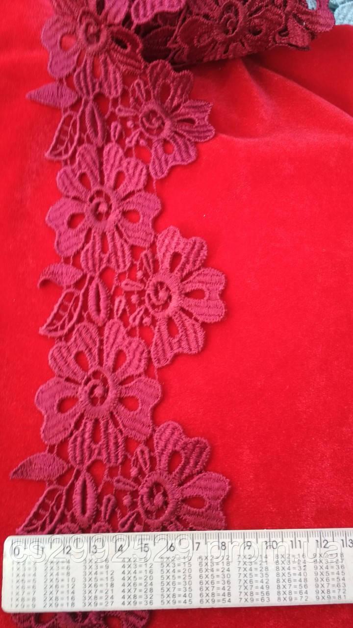 Тесьма декоративная 20 метров.бордовый. Кружево цветы плотное
