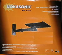 Настенный кронштейн ( подставка под телевизор ) Nokasonic NK 405 A!Акция