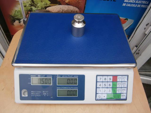 Весы торговые электронные ACS 961 OXI