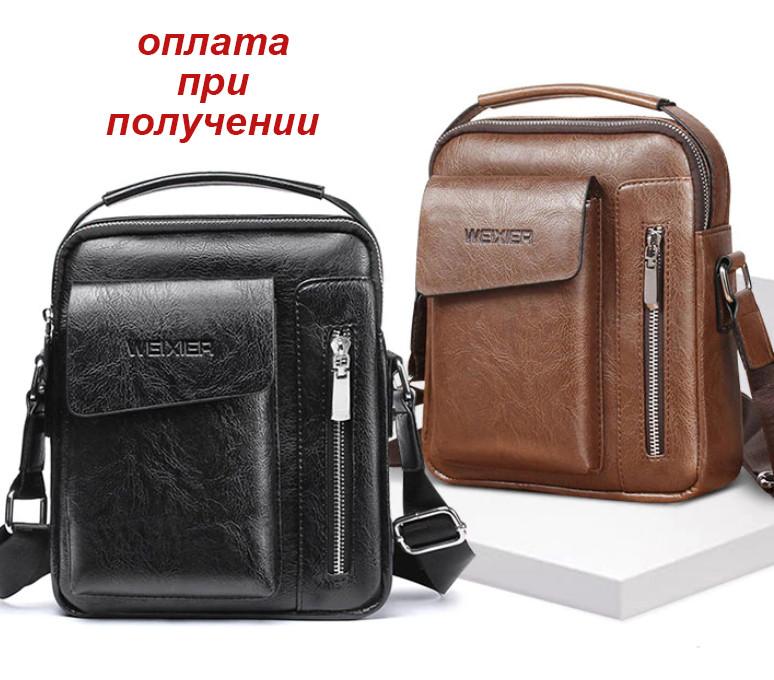 ec45ea669ed6 Мужская чоловіча кожаная сумка барсетка через плечо с ручкой WEXER NEW -