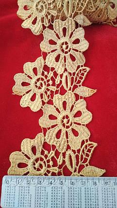 Кружево цветы 20 м. Кружево горчичный, фото 2
