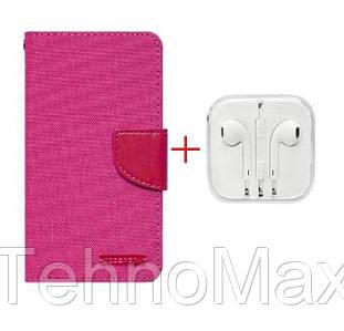 Чехол книжка Goospery для ZTE AXON MINI + наушники Apple iPhone (в комплекте). Подарок!!!