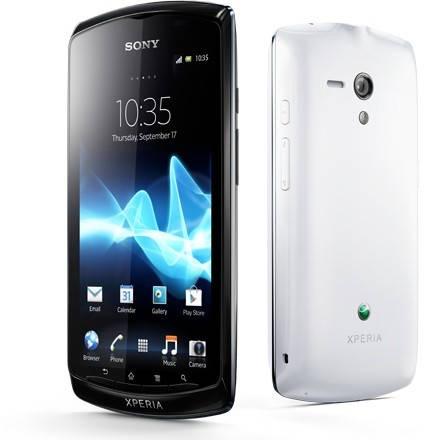 Чехол для Sony Xperia Neo L (mt25i)