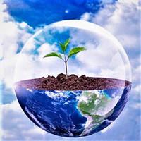 Химические средства защиты растений, купить Украина.