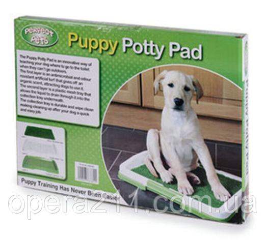 Лоток для собак Puppy Potty Pad (AS SEEN ON TV)