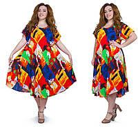 Трикотажное летнее платье большого размера размперы 54-58
