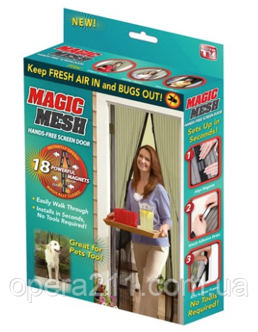 Антимоскитная магнитная шторка Magic Mesh (AS SEEN ON TV)