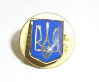 Значок Герб Украины малый