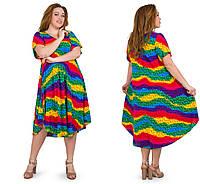 Яркие платья женские летние больших размеров 54-58