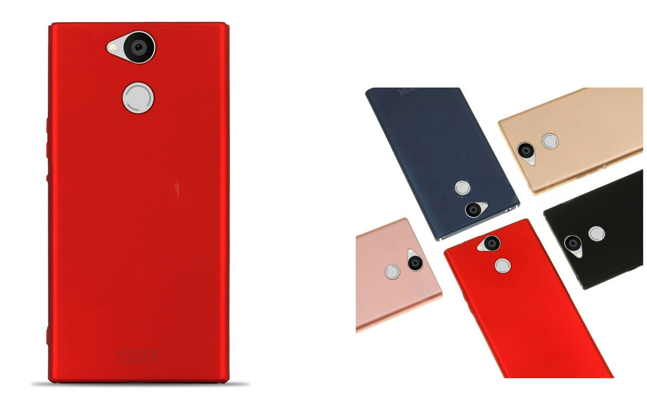 Бампер для Sony Xperia XA2 - Red - Shield Cover