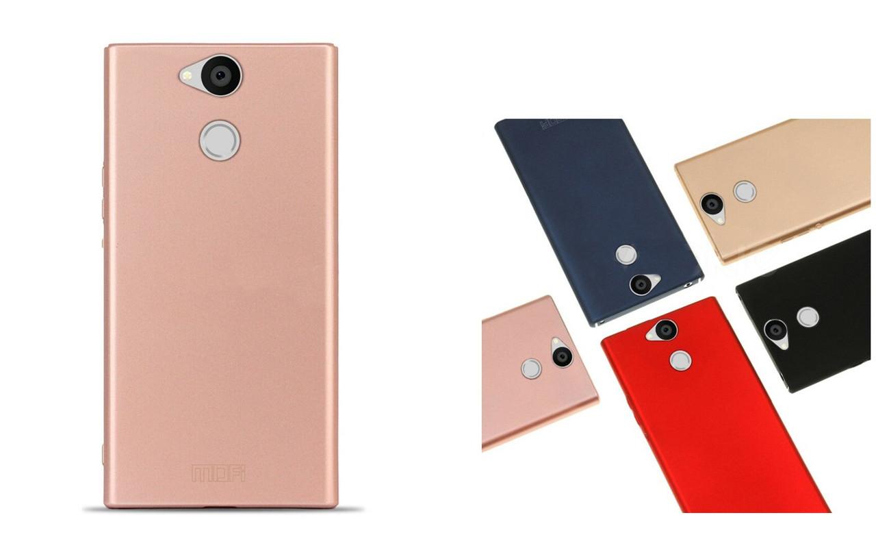 Бампер для Sony Xperia XA2 - Rose Gold - Shield Cover