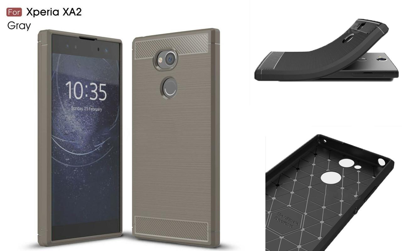 Бампер для Sony Xperia XA2 - Gray - Carbon Cover