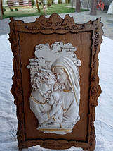 Икона Пресвятая семья (средняя), фото 3