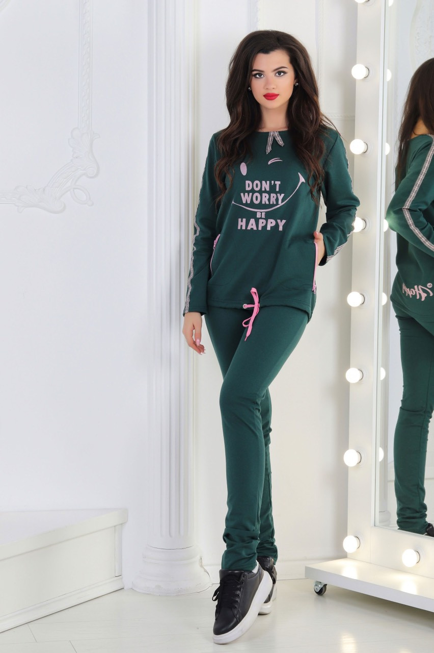 Демісезонний яскравий спортивний костюм жіночий з трикотажу Be HAPPY