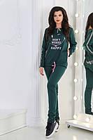 Демисезонный яркий женский спортивный костюм из трикотажа Be HAPPY