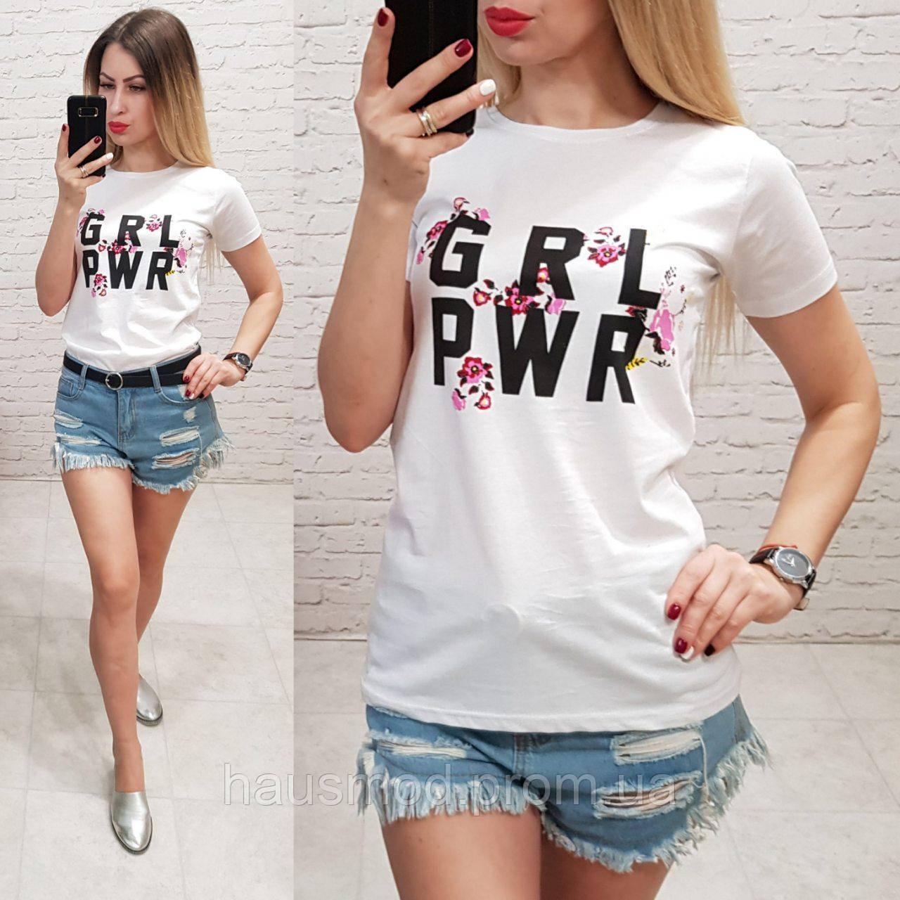Женская футболка летняя рисунок GRL PWR 100% катон качество турция цвет белый