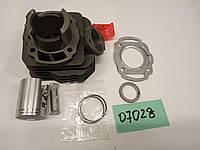 Цилиндр на скутер Honda DIO AF27/28 50cc