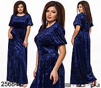 Нарядное бархатное платье макси длины с 48 по 54 размер, фото 1