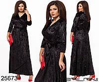 Вечернее платье из бархата на запах с вшитым поясом с 48 по 50 размер, фото 1