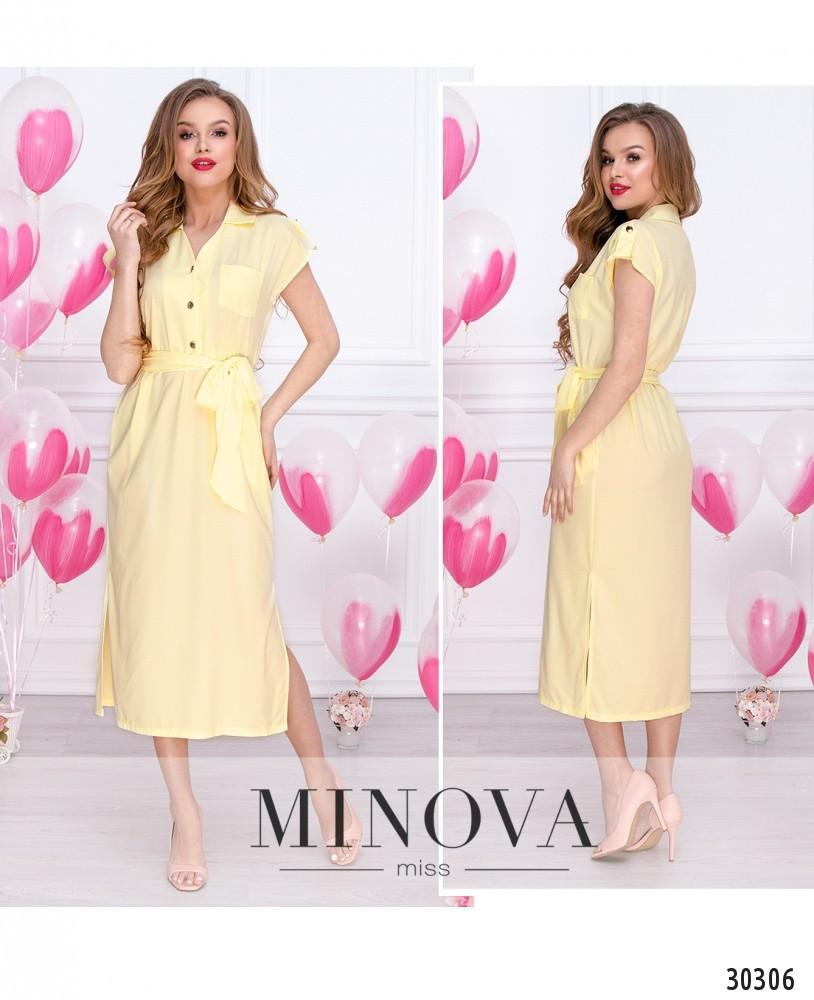 Платье-рубашка в нежных пастельных оттенках прямого кроя с высокими боковыми разрезами Размеры 42,44,46,48
