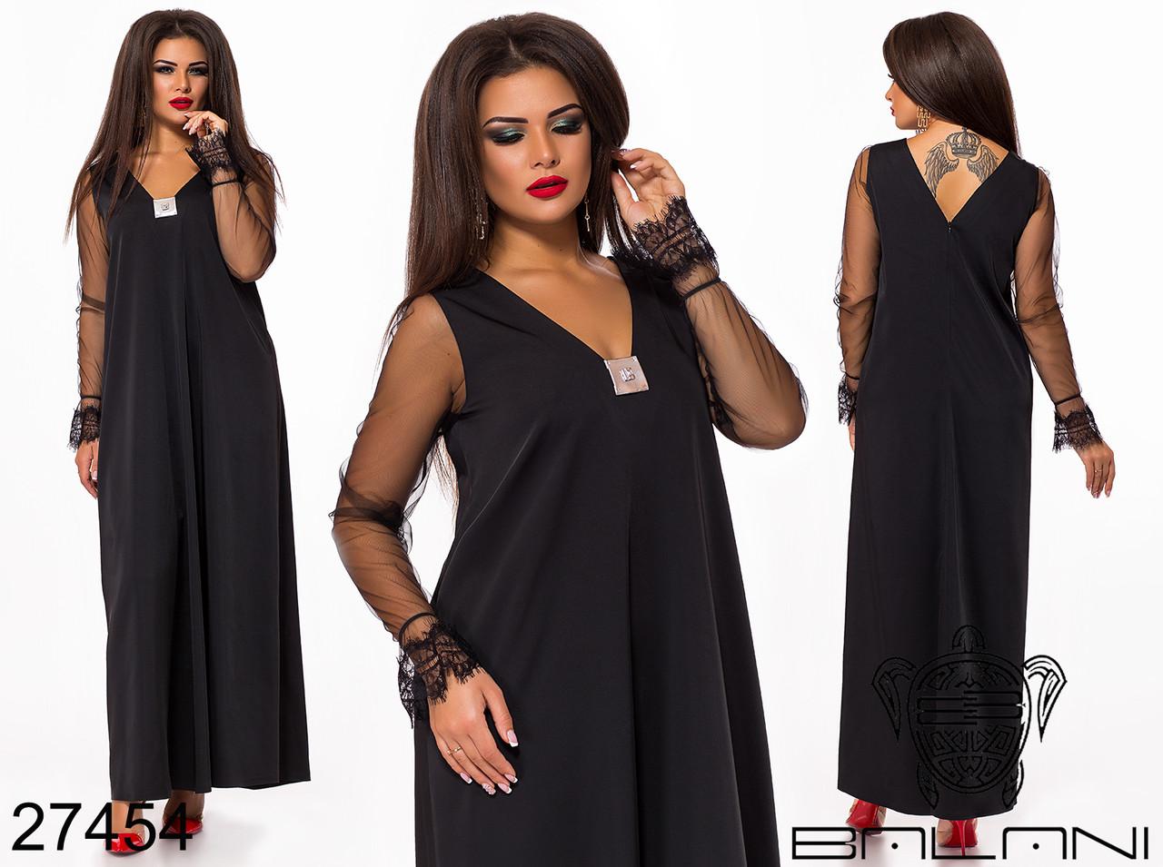 Свободное платье трапеция макси длины с прозрачными рукавами с 48 по 62 размер