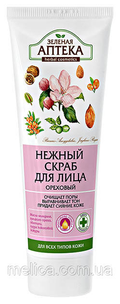 Нежный скраб для лица Зеленая Аптека Ореховый - 75 мл.