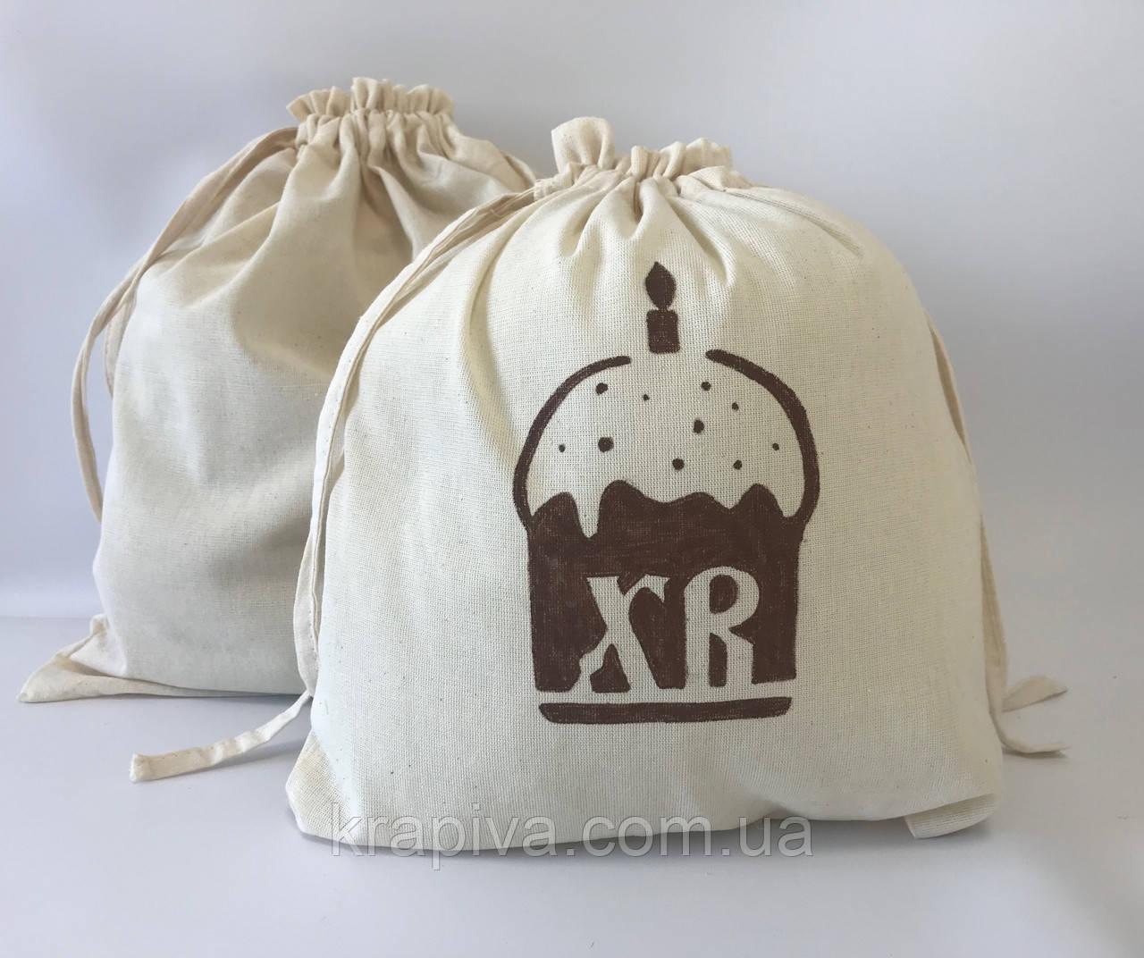 Мешок хлопок ПАСХА, упаковка для кулича, екоторба, екоторбинка, упаковка для пасхи