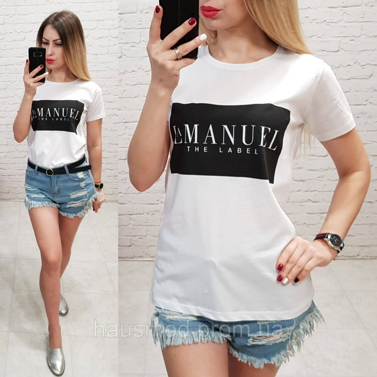 Женская футболка летняя надпись Manuel 100% катон качество турция цвет белый