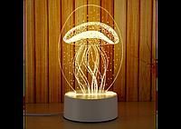 3D светильник (Медуза)