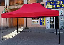 Шатер раздвижной,палатка 3х4.5, 43кг