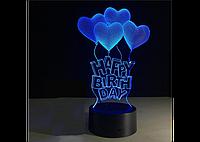 3D светильник  (Happy Birth day)