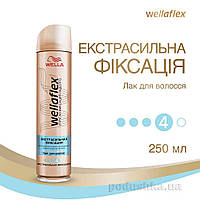 Лак для волос WellaFlex Экстра-сильная фиксация 250мл