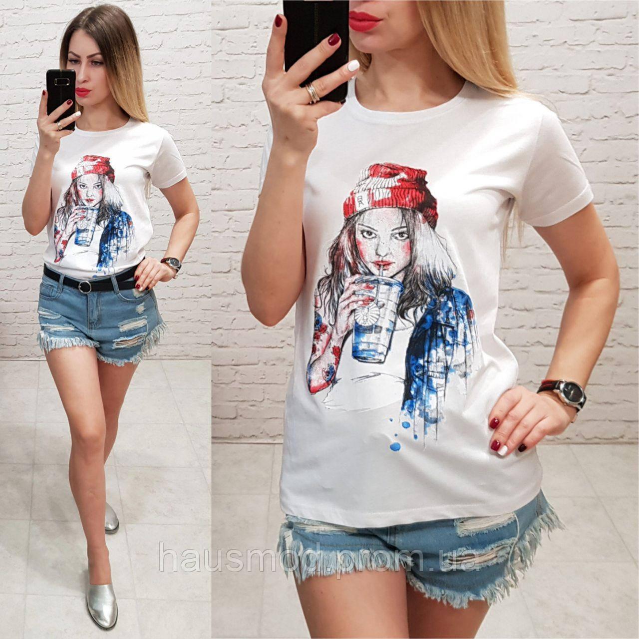 Женская футболка летняя рисунок Девушка 100% катон качество турция цвет белый