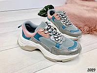 Кроссовки Fashion серые с голубым, фото 1