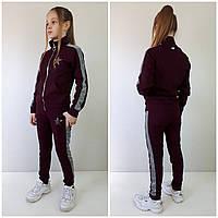 Спортивный костюм LUREX