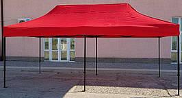 Шатер раздвижной,палатка 3х6, 60кг