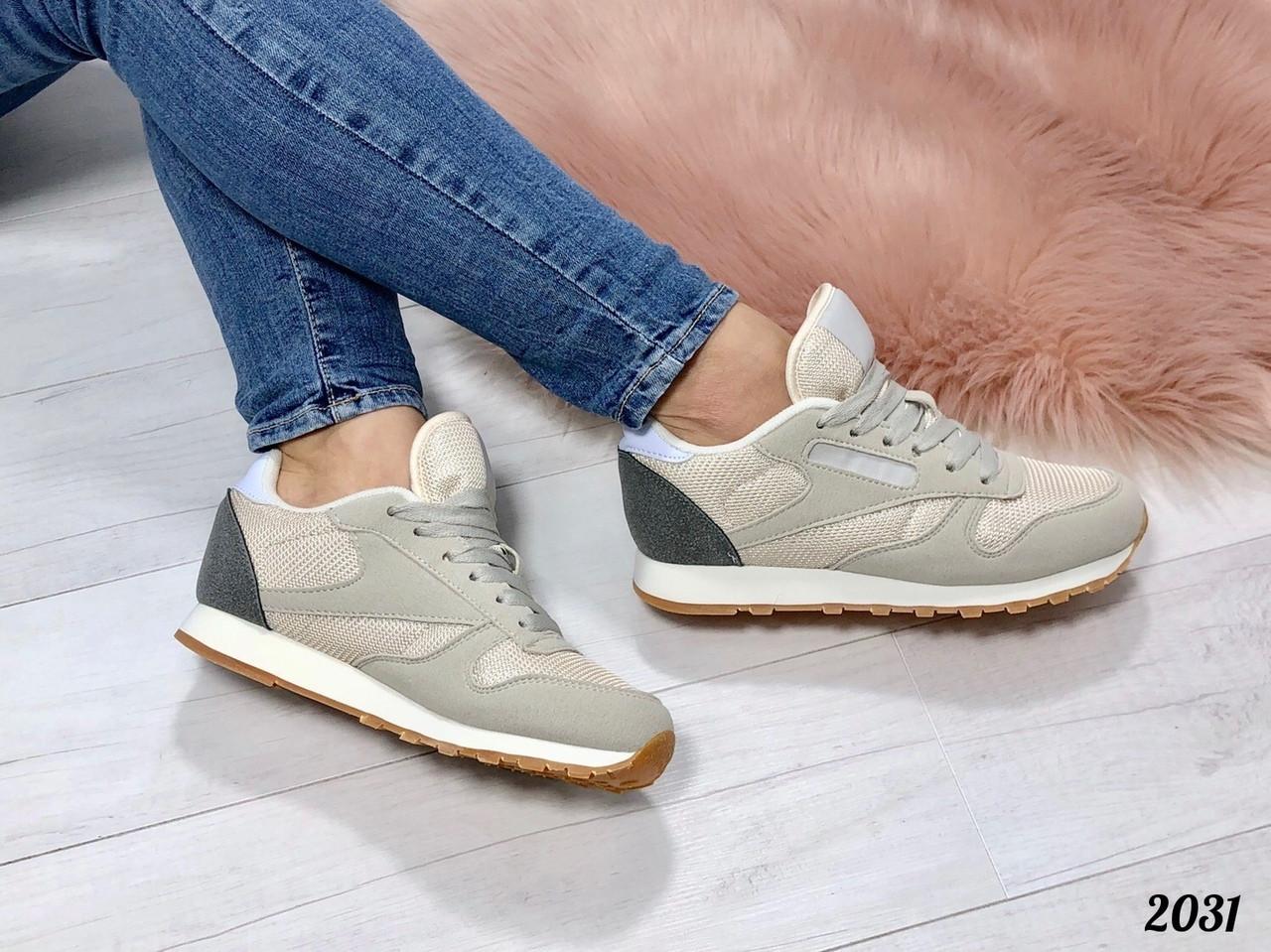 Кроссовки Fashion бежевые, фото 1