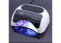 Лампа для полимеризации Professional Nail