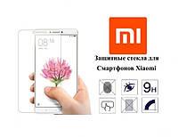 Стекло на Xiaomi Redmi S2 закаленное защитное бронированое для экрана мобильного телефона, смартфона.
