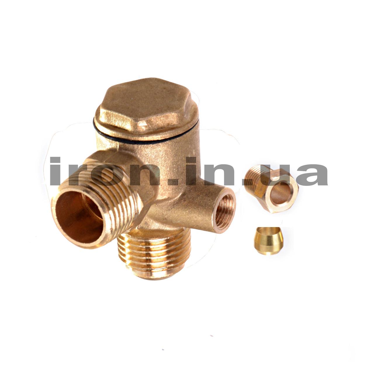 Обратный клапан с наружной резьбой  1/2 18.7 резьба внутрь 1/8 компрессора-прессостата