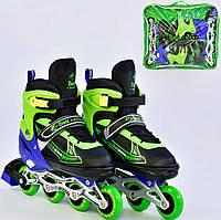 Детские ролики S (размер 30-33), колёса PU, СВЕТ, d 7см. Раздвижные роликовые коньки для детей