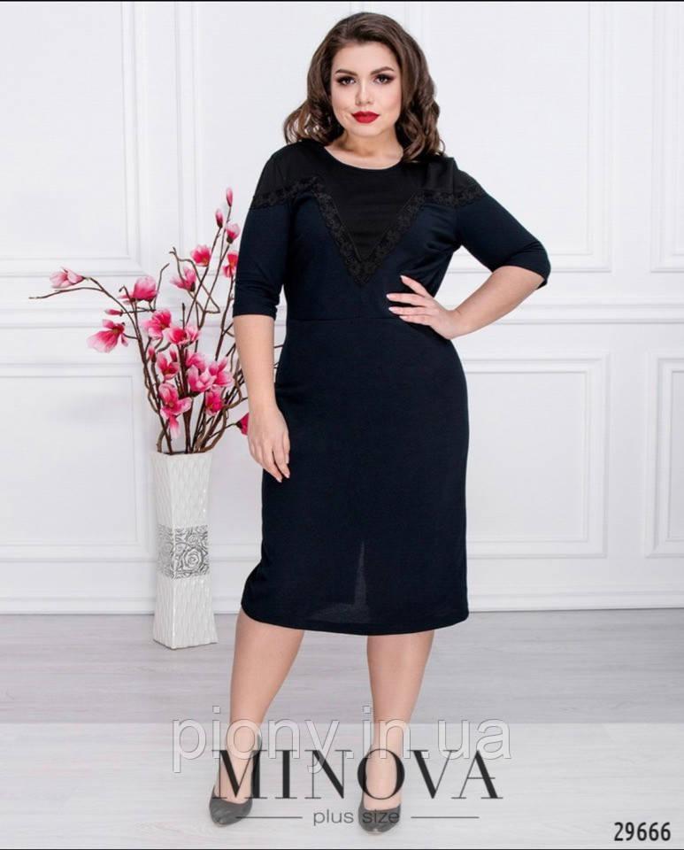 efa25494de02153 Женское Платье ниже колена БАТАЛ: продажа, цена в Одессе. платья ...