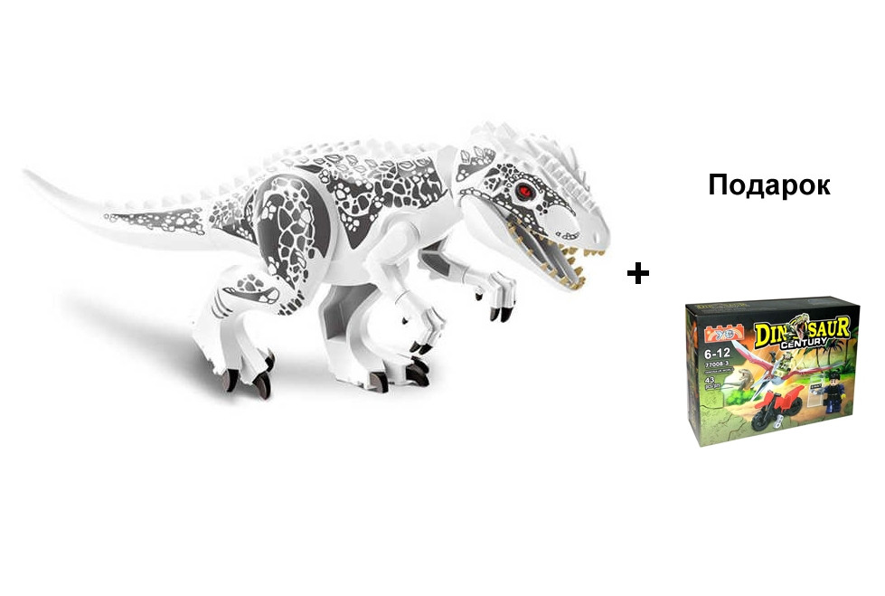 Индоминус Рекс Конструктор Lele Мир Юрского периода  (аналог Lego Jurassic World 75919)