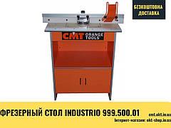 Фрезерный стол INDUSTRIO 999.500.01
