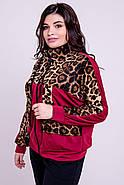 / Размер 52-64 / Женский батальный спортивный комбинированный с леопардом Амалия, цвет бордовый, фото 3