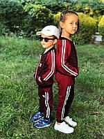 Детский спортивный костюм реплика адидас