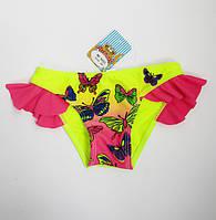 Купальные детские плавки для девочек Лимонный
