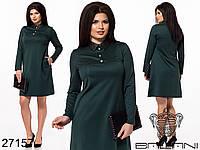 Повседневное свободное платье с кожаным воротником и карманами с 48 по 54 размер, фото 1
